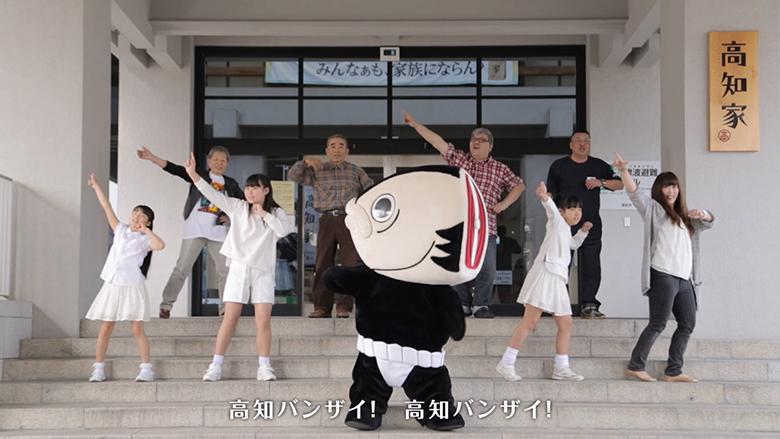 """合計年齢337歳!お爺ちゃんアイドルのPVを西原理恵子らが""""踊ってみた"""" video160315_gpop_1"""
