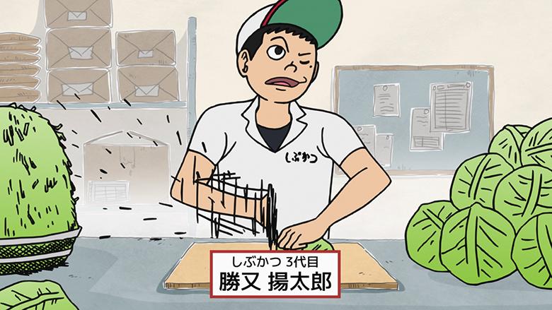 アニメ『とんかつDJアゲ太郎』いよいよ今週末放映!スチャダラANIもゲスト声優 art160408_tonkatsu_10