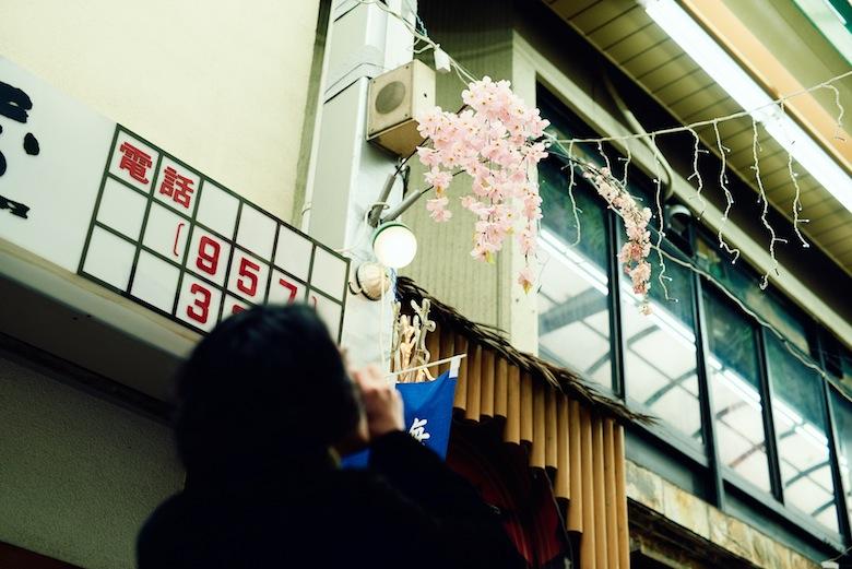 THEラブ人間 金田康平とチェキさんぽ。約12年ぶりに訪れた思い出の場所、椎名町を散策 life160418_-loveningen_5