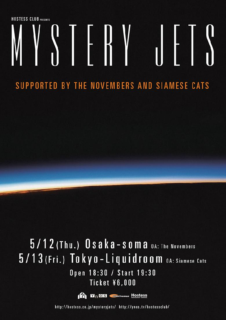 【ミステリー・ジェッツ来日公演】THE NOVEMBERSとシャムキャッツがサポート! music160408_mysteryjets4