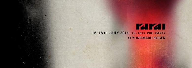 野外パーティ<rural 2016>第1弾アーティストに国内外で活躍する11組決定 music160415_rural_1
