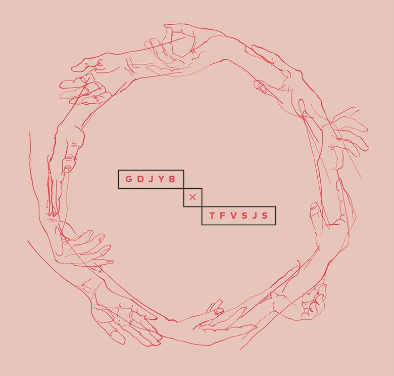 tricot所属〈BAKURETSU RECORDS〉が姉妹レーベル立ち上げ!第一弾リリースは香港バンド music160418_bakuretsu_1
