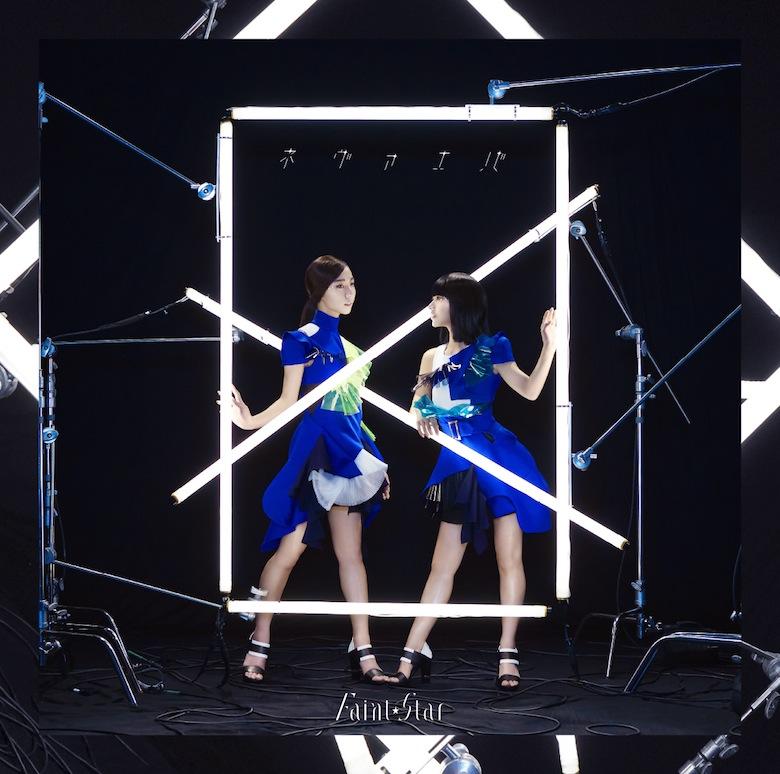 EDM×新生姜のコラボレーション!?未知のライブイベント開催! music160419_faintstar_4