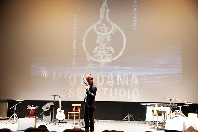浜辺フェス<音霊 OTODAMA>第一弾アーティストに水曜日のカンパネラ、スキマスイッチ、May J.、稲川淳二ら music160419_otodama_3