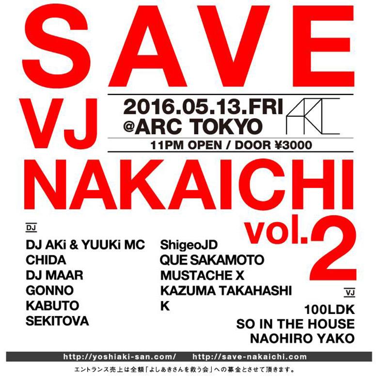 難病と闘うVJ NAKAICHI(よしあきさん)を救うため強力DJ&VJのサポートによるドネーションパーティー第2弾開催! music160422_yoshiaki_2-780x780