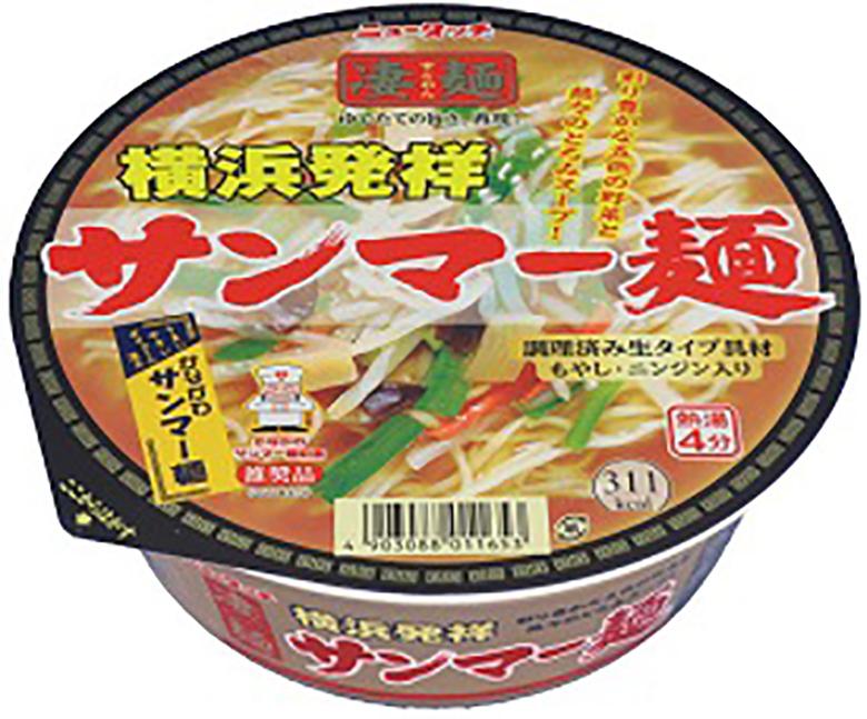 今週発売のカップ麺まとめ。【ヤマダイ】から横浜発祥のサンマーメンが登場! 1462516700_68