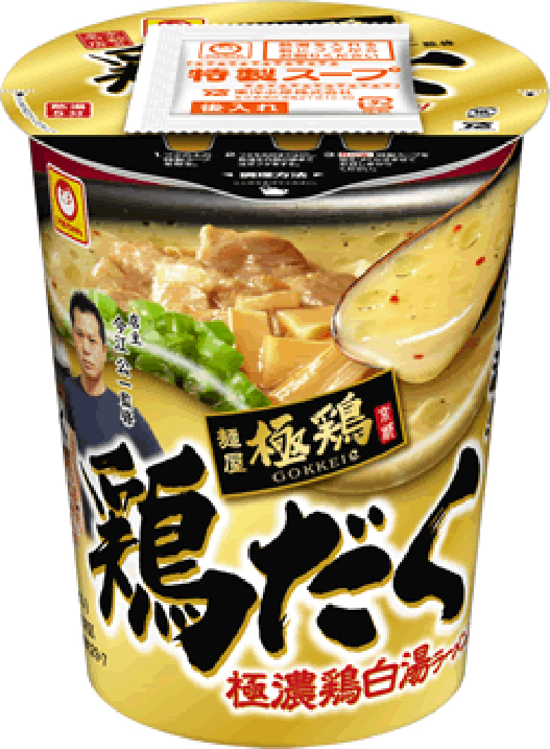 今週発売のカップ麺まとめ。【ヤマダイ】から横浜発祥のサンマーメンが登場! 2-4