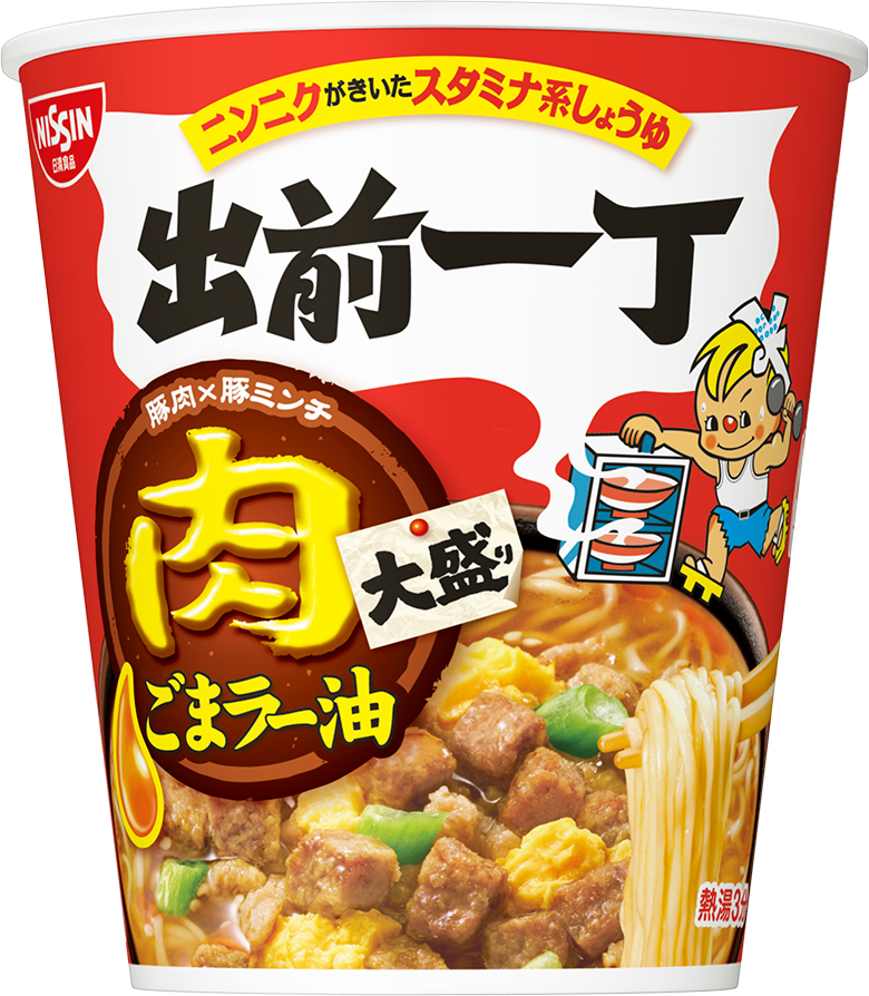 今週発売のカップ麺まとめ。【ヤマダイ】から横浜発祥のサンマーメンが登場! 7434