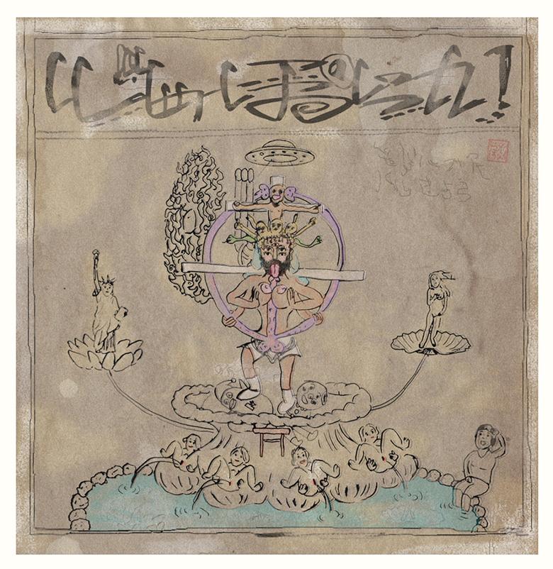 """パクリ、コピペが世界を救う。""""悪ノリ""""アート集団が宗教団体をテーマにした新作を発表 art160511_japo_2"""