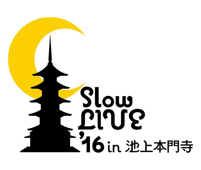 大人のミニ野外フェス<Slow LIVE>第2弾に奇妙礼太郎、堀込泰行 music160510_sm_3