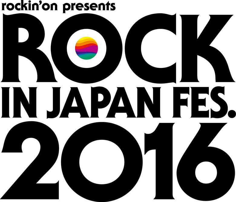 ROCK IN JAPAN FESTIVAL第2弾出演アーティスト&出演日解禁!! music160513_rockinjapan2