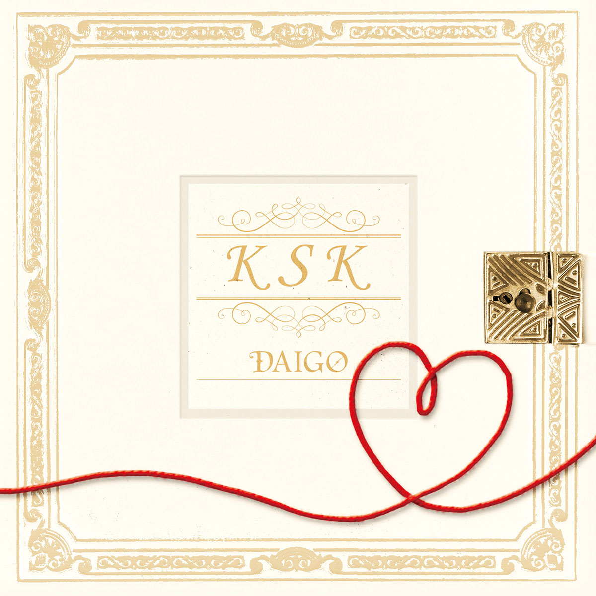 今夜Mステに、DAIGO、aiko、嵐、A.B.C-Z、きゃりーぱみゅぱみゅ、back number music160520_daigo_1