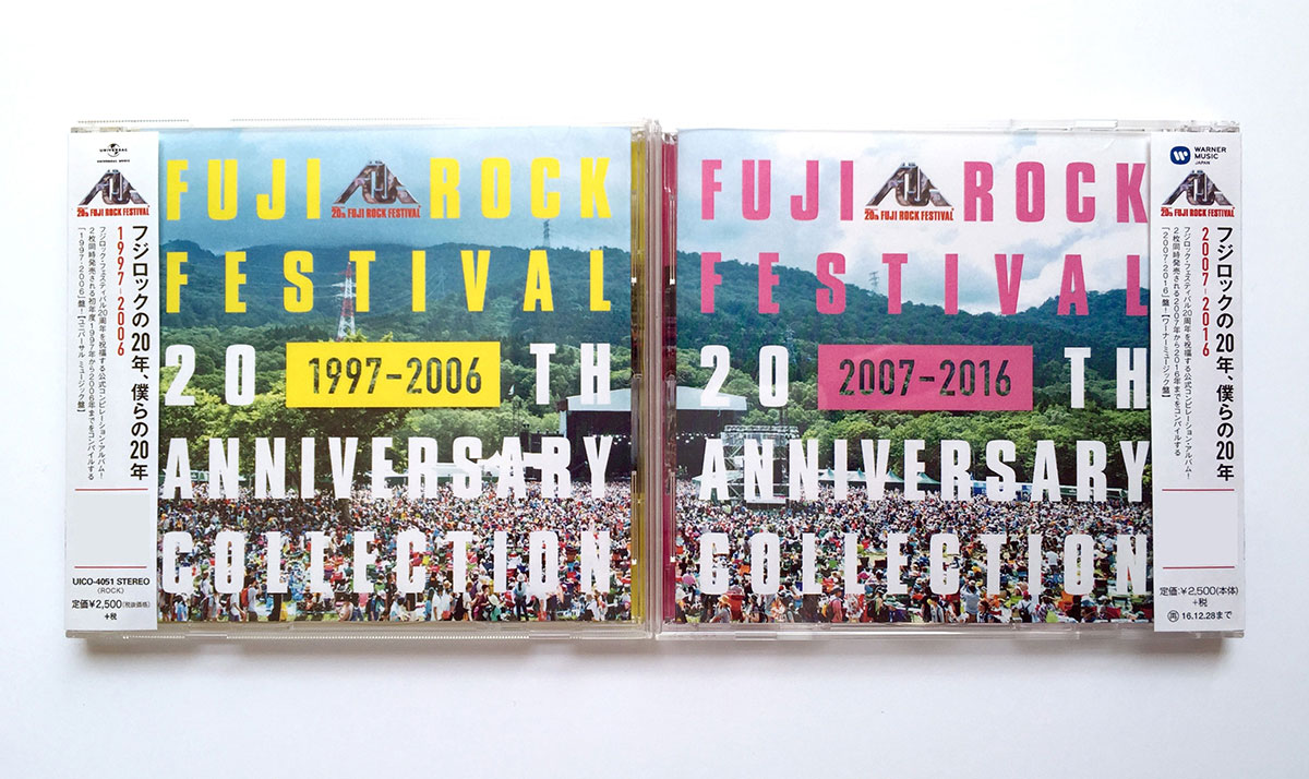 フジロック20周年記念!公式コンピアルバム、リリース決定 music160520_fujirock_1