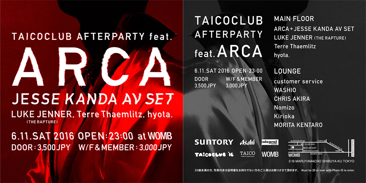 TAICOCLUBアフターパーティー開催!ARCAのDJ、JESSE KANDAのAVセットも music160520_taico_8