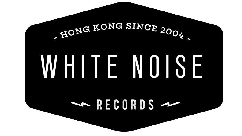 """アジアン・インディー・ミュージックシーン 〜vol.2「香港」with Gary from """"White Noise Records""""〜 White-Noise-Logo-2016"""