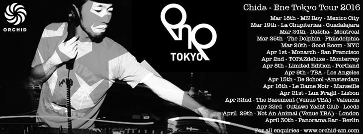 【インタビュー】欧州ツアーを終えたDJ Chidaがベルリンで語る chida_tour