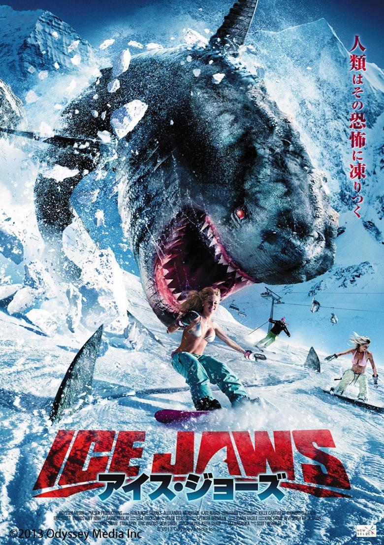 """今年もあの""""夏フェス""""がやって来る!サメ映画を集めた<サメフェス2016>開催 film160610_samefes_2"""