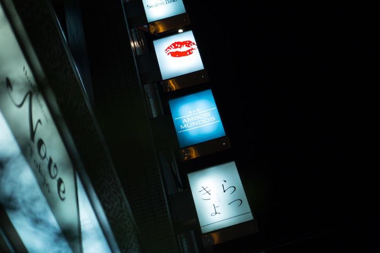 恵比寿の超美形オネエ様?がリップ・シンク!【MTV LIP SYNC BATTLE やってみたvol.2】 life1606123_lipsyncbattle_01