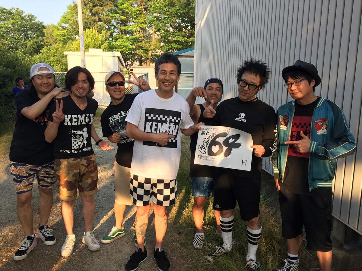 RSR2016にKEMURI、RIP SLYME、BRAHMAN、ゲス、大森靖子ら&日割り発表! music160609_rsr_8