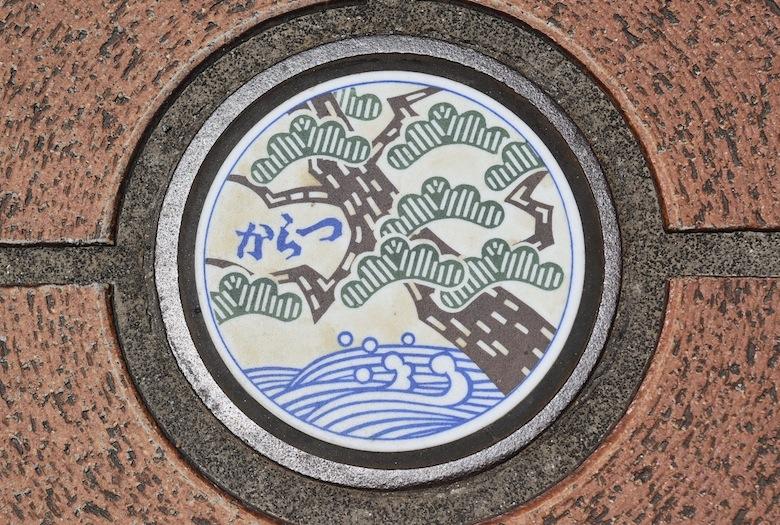 佐賀県×「おそ松さん」!池袋にコラボ居酒屋「さが松り居酒屋」期間限定オープン sub2-3