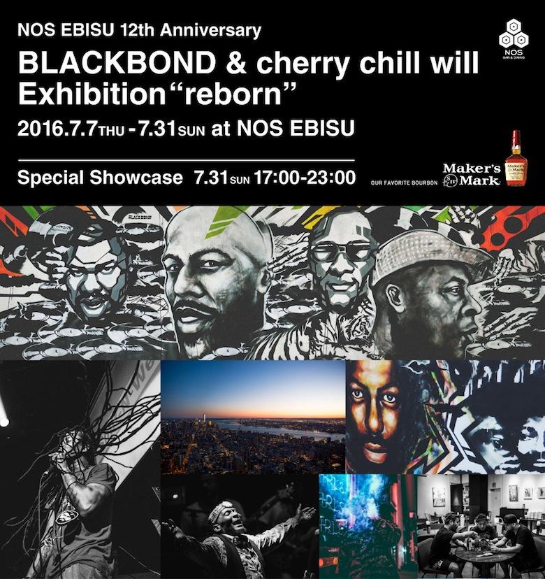 NOS EBISU12周年記念をBLACKBOND&cherry chill willのコラボと祝おう! art160705_nosebisu_3
