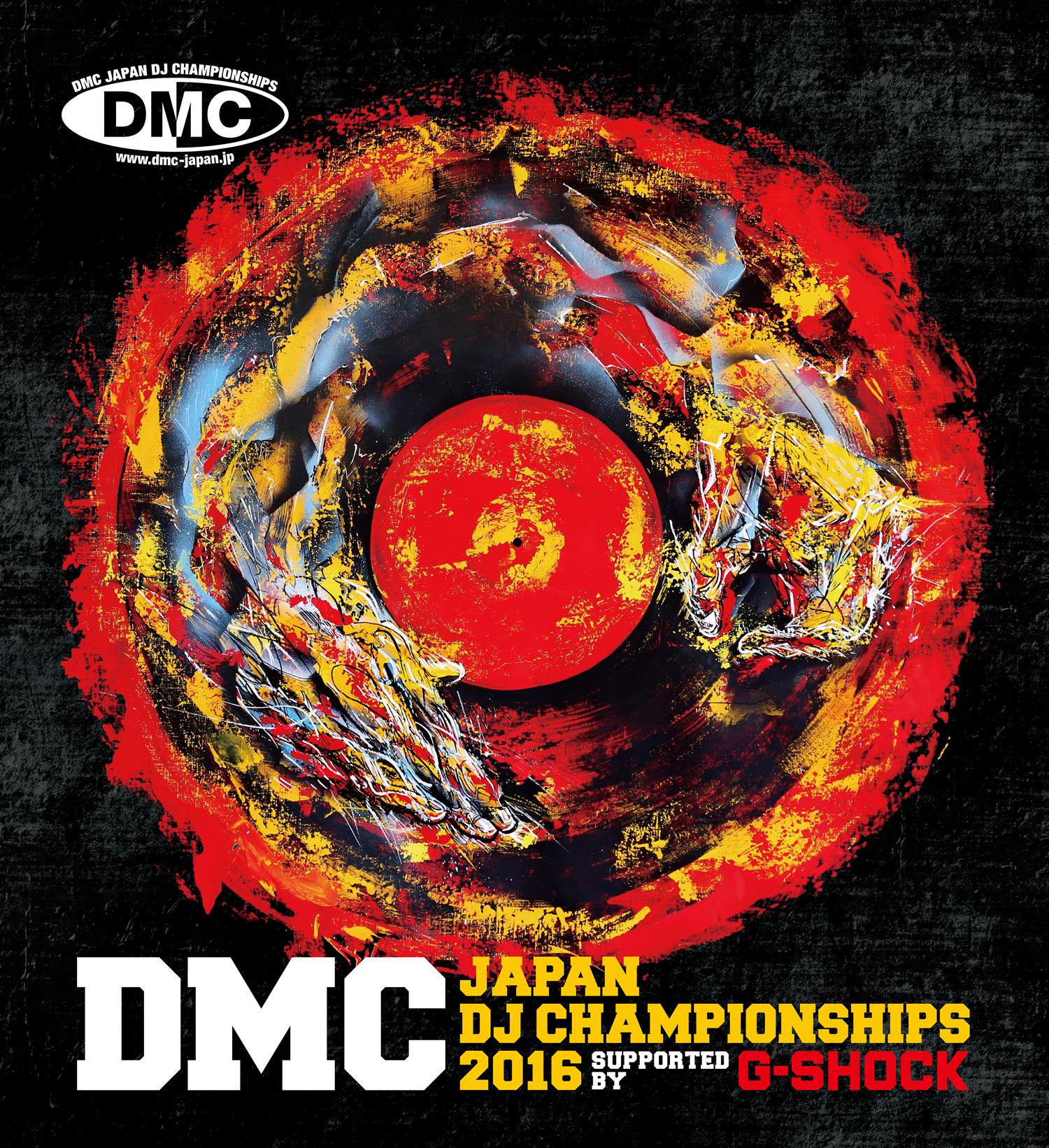 世界最大のDJ大会<DMC JAPAN>決勝大会ゲストアーティスト発表!クラウドファンディングプロジェクトもスタート key_visual