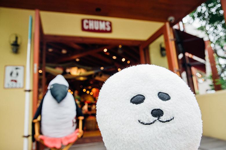 """CHUMSアイテムの読プレ有!CHUMSの夏フェスへの企みを""""あいつ""""と暴いてみた"""