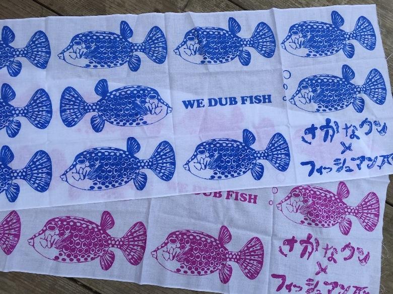 ギョギョギョ!FISHMANS×さかなクンのコラボグッズが発売! life160707_fishmans_1