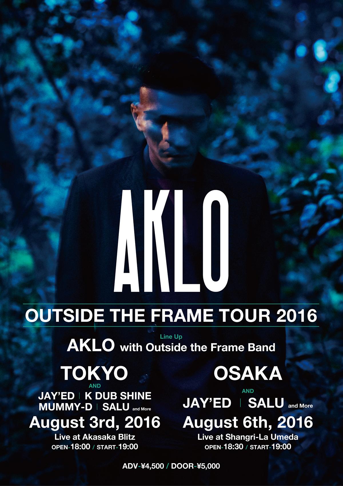 AKLO初ツアーに、Kダブシャイン、Mummy-D、SALU、JAY'EDら出演決定! music160701_aklo_1