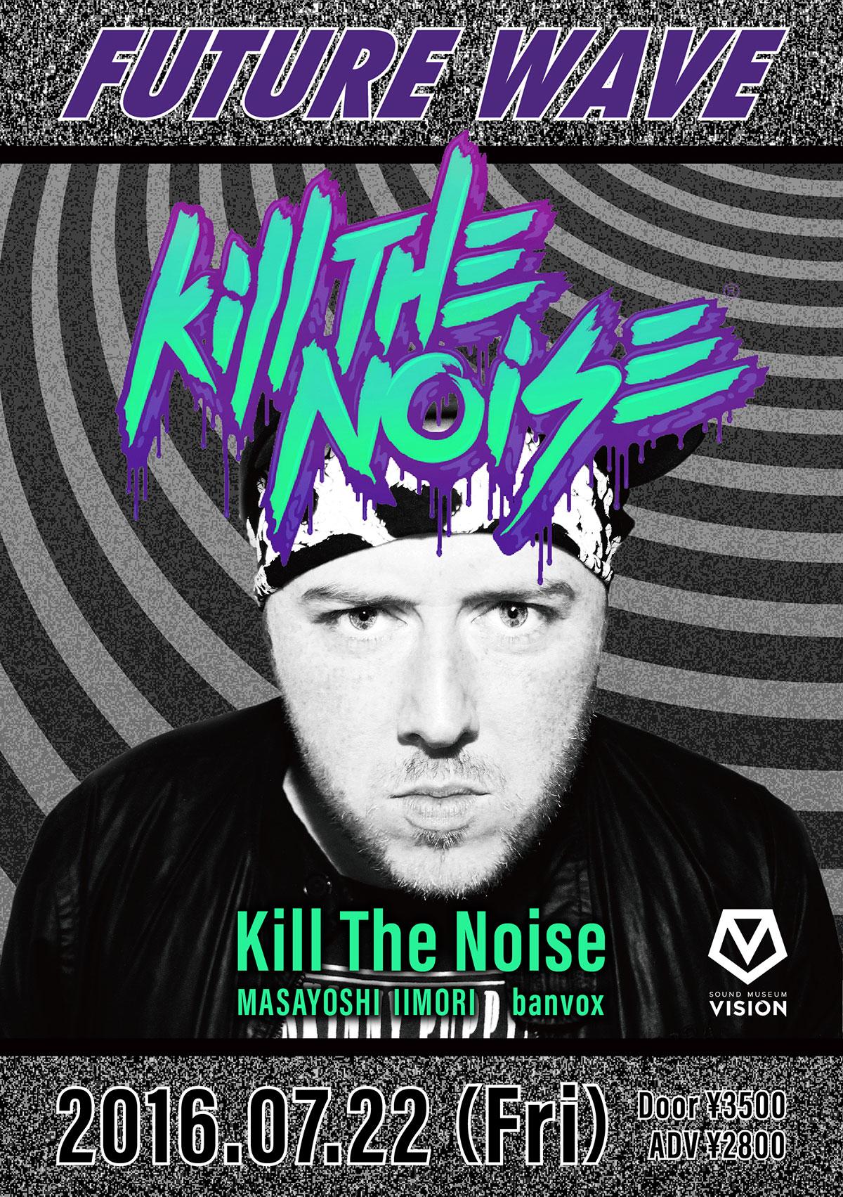 世界的スーパースターKILL THE NOISEが再降臨!<FUTURE WAVE>開催 music160704_kill_1