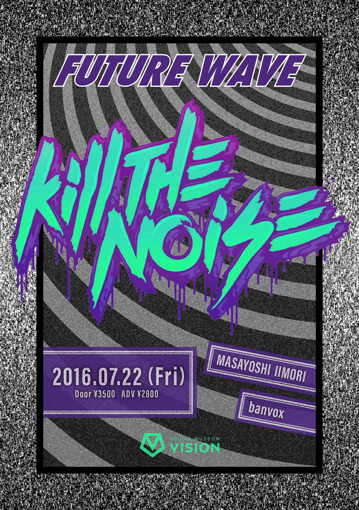 世界的スーパースターKILL THE NOISEが再降臨!<FUTURE WAVE>開催 music160704_kill_2