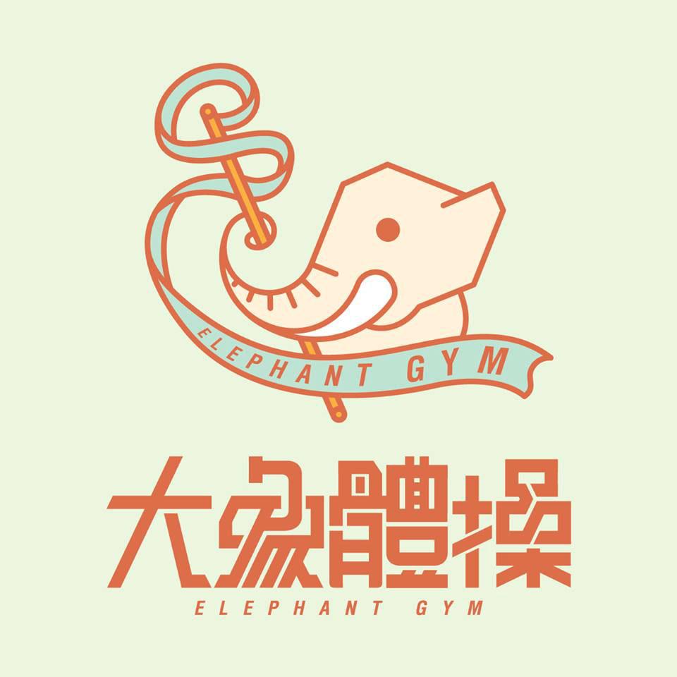 BAKURETSU INTERNATIONAL第二弾リリースはcinema staff辻友貴レーベルとタッグ music160714_eg_2