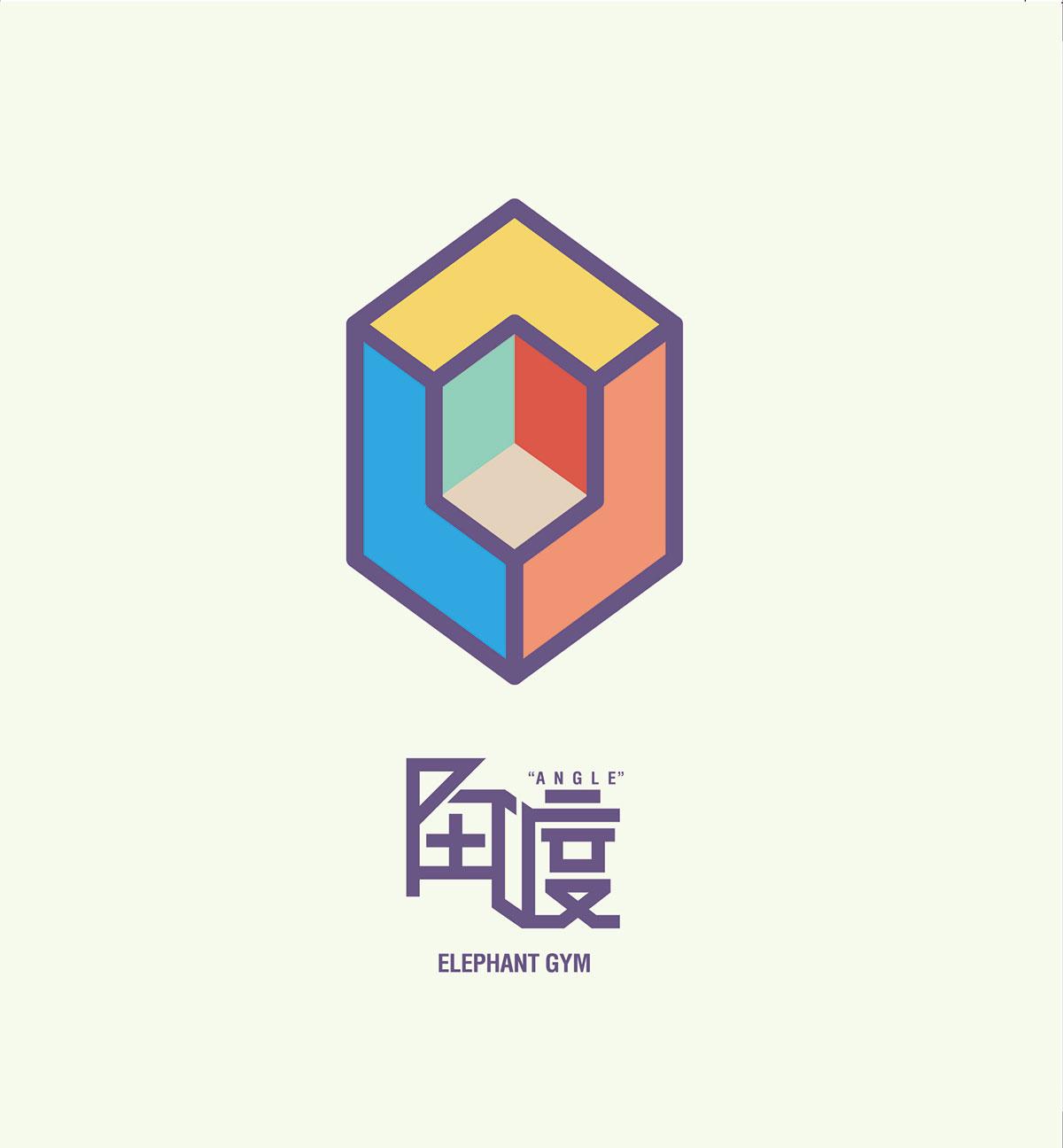BAKURETSU INTERNATIONAL第二弾リリースはcinema staff辻友貴レーベルとタッグ music160714_eg_3