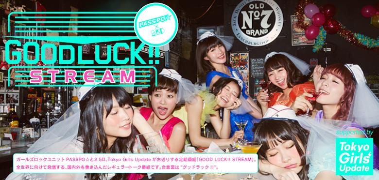 渋谷パルコの2.5Dで<LAST 10 DAYS>開催!有終の美を飾る総決算パーティ! music160722_last10days_5