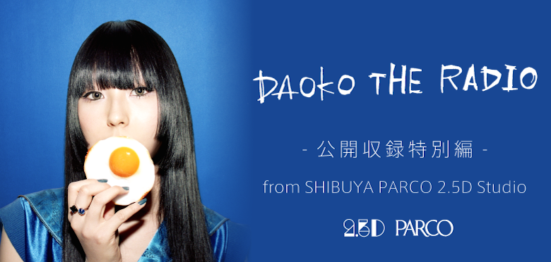 渋谷パルコの2.5Dで<LAST 10 DAYS>開催!有終の美を飾る総決算パーティ! music160722_last10days_6