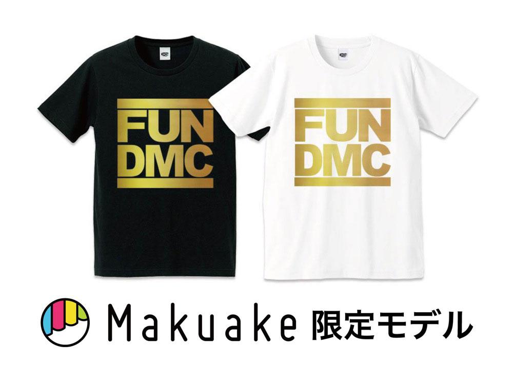 世界最大のDJ大会<DMC JAPAN>決勝大会ゲストアーティスト発表!クラウドファンディングプロジェクトもスタート music160726_dmc_4