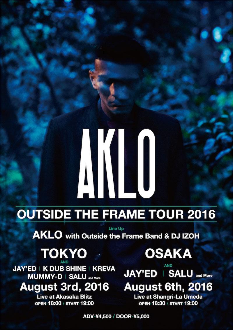 AKLO、初ツアー東京公演にKREVA、DJ IZOH参戦決定!! video160720_aklo_2