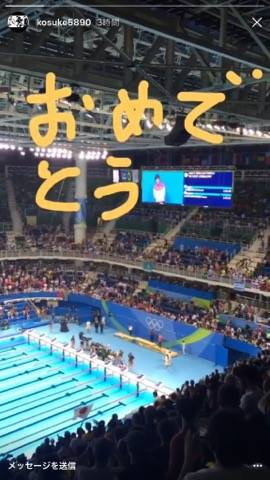 リオ五輪!祝☆競泳男子メダル獲得!松田丈志選手、坂井聖人選手、インスタに喜びのコメント!#Rio2016 Kitajima_Kosuke-1