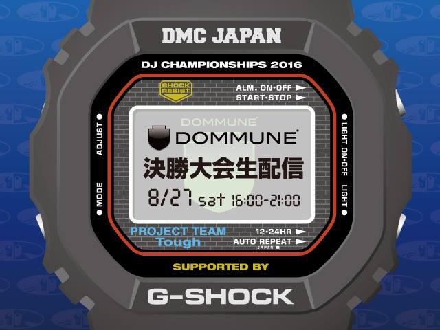 MCバトルの覇者R-指定の相棒も出場!<DMC JAPAN FINAL>バトル部門トーナメント表&タイムテーブル発表!  #dmcjapan music160824_dmc_3