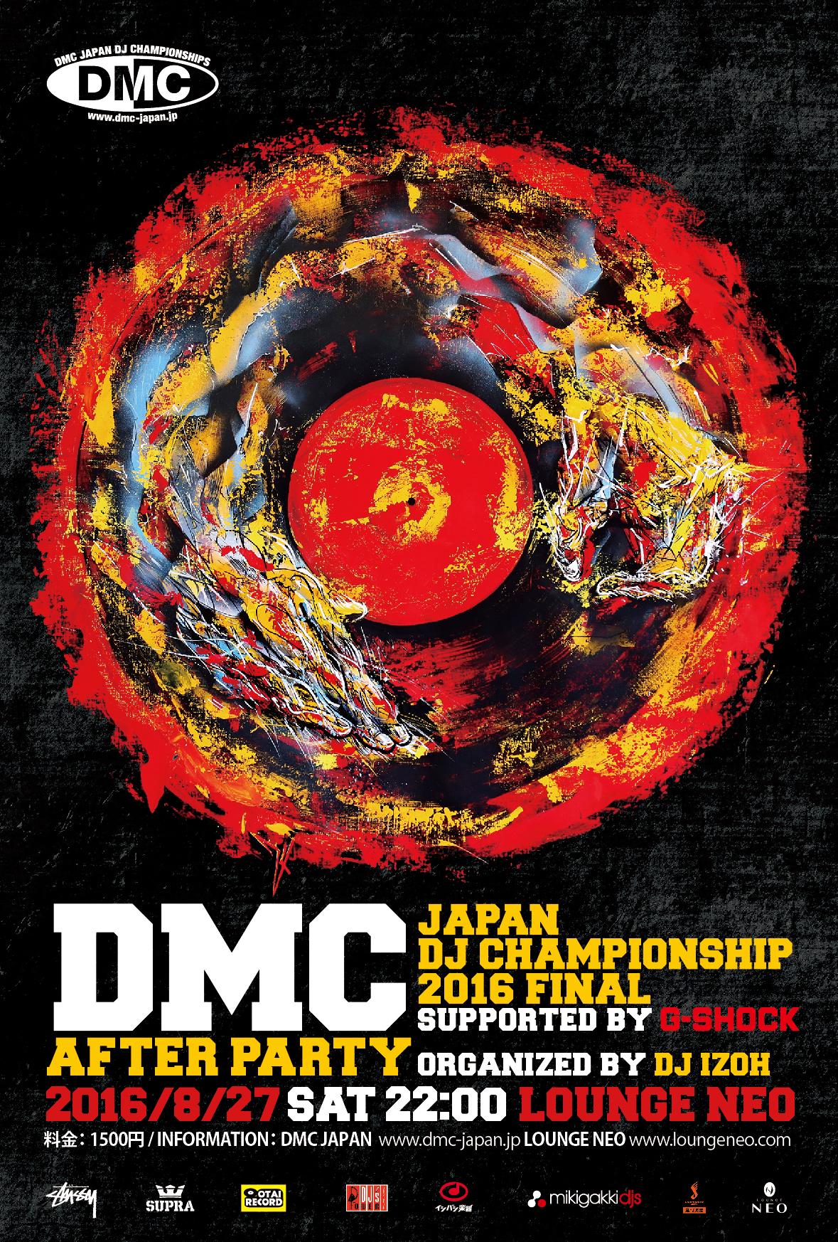MCバトルの覇者R-指定の相棒も出場!<DMC JAPAN FINAL>バトル部門トーナメント表&タイムテーブル発表!  #dmcjapan music160824_dmc_4