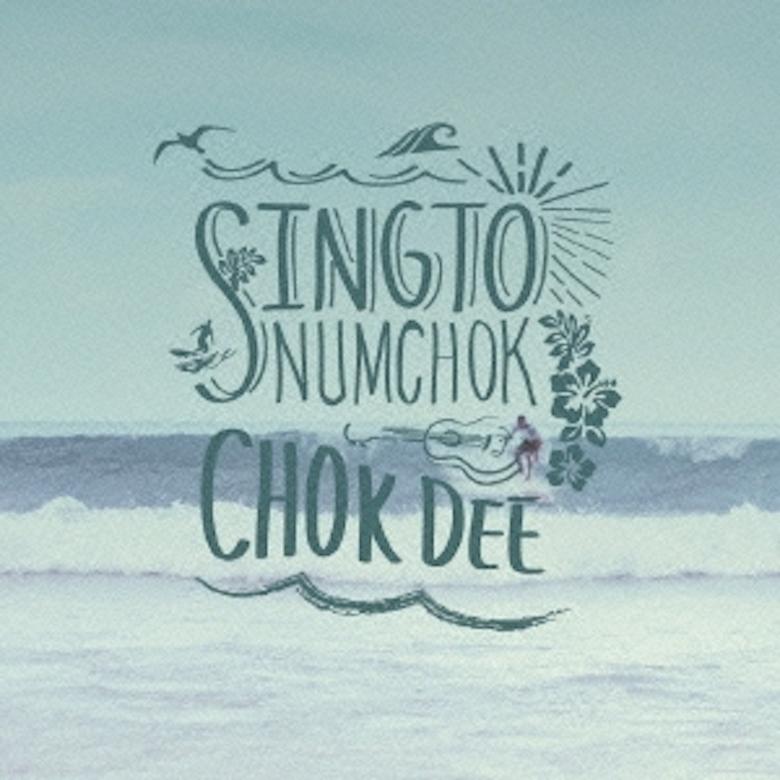 タイのジャック・ジョンソン?心地よいサーフミュージックを奏でるシントー・ナムチョークが来日! COVER