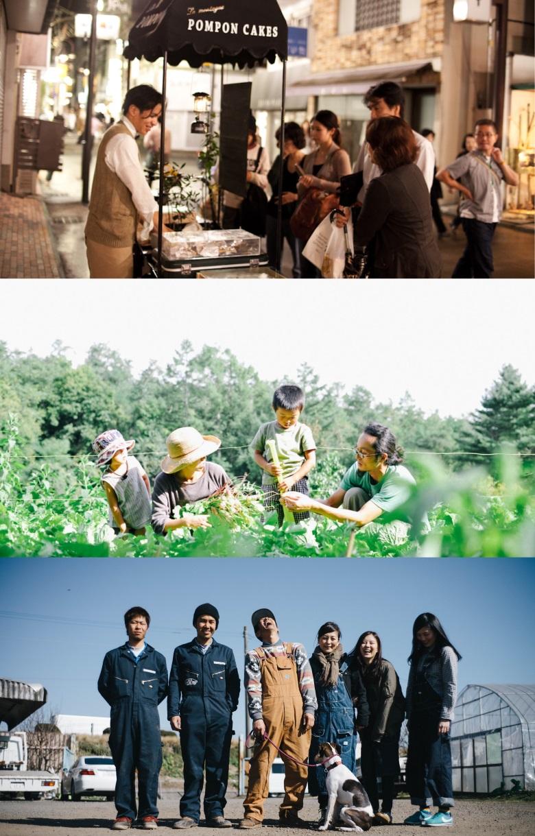 今週末上映、3つの暮らしかたドキュメンタリー『別れかた暮らしかた』 candlemov_780