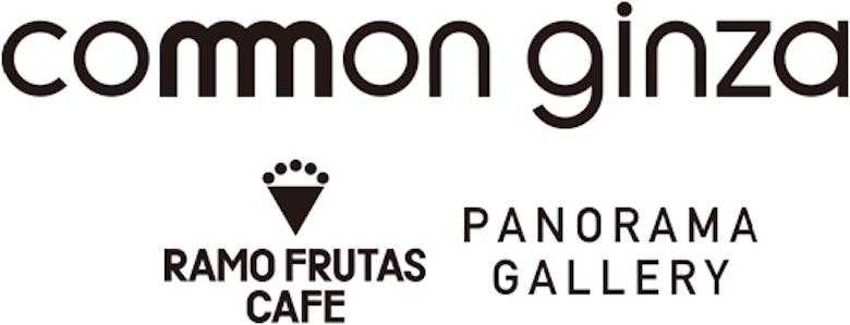 新しいモノ・コト出会いの場「common ginza」オープン!D[diː]、越ちひろによるオープニングイベントも開催! life160913_commonginza_5