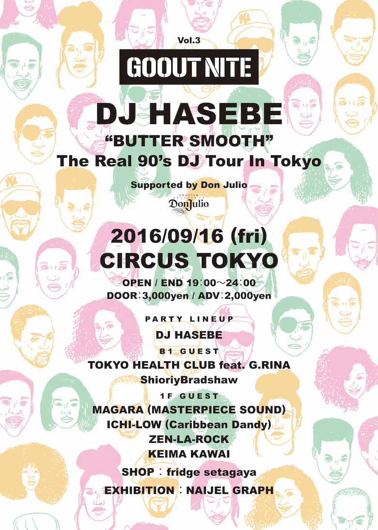 "DJ HASEBEのミックスCD『""BUTTER SMOOTH"" The Real 90's』リリースパーティー開催! music160906_djhasebe_1"