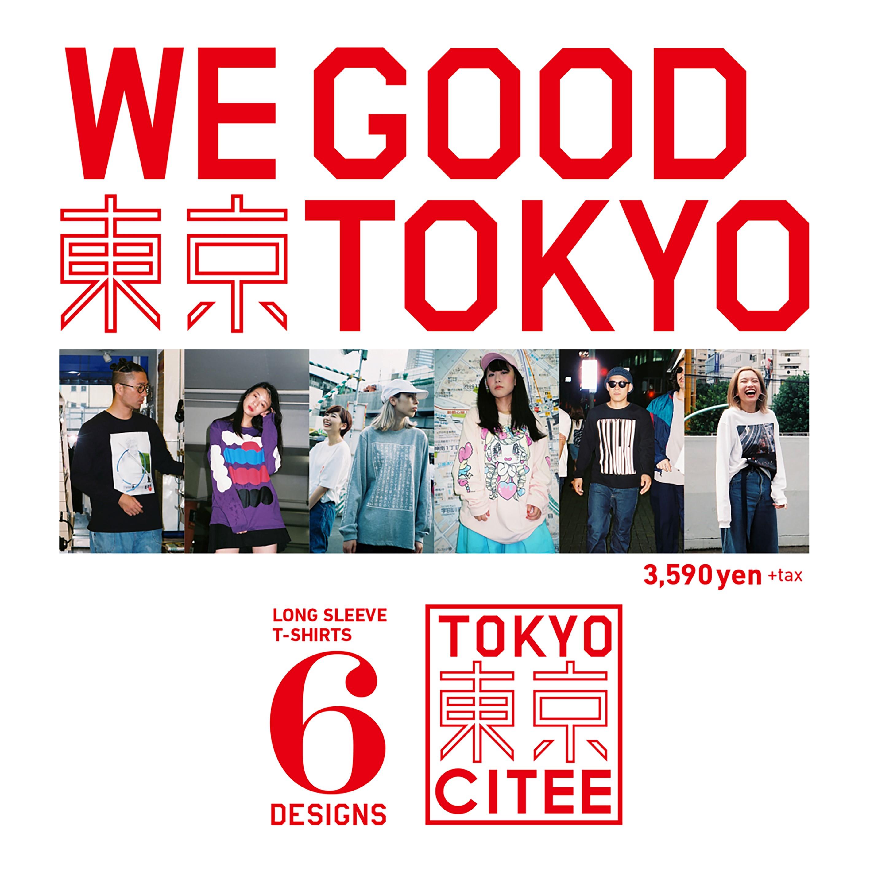 WEGO × TOKYO HEALTH CLUBコラボ!ニュー・プロジェクト『WE GOOD TOKYO』解禁 wegood