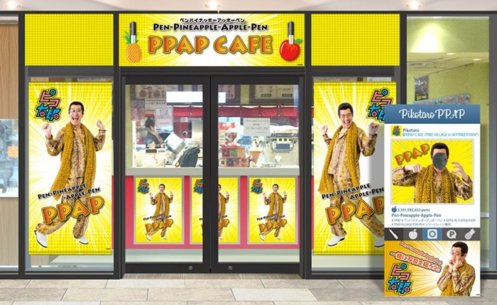 世界初!ピコ太郎「PPAPカフェ」期間限定オープン!リアルにパイナッポーペン!? 001-3-700x430