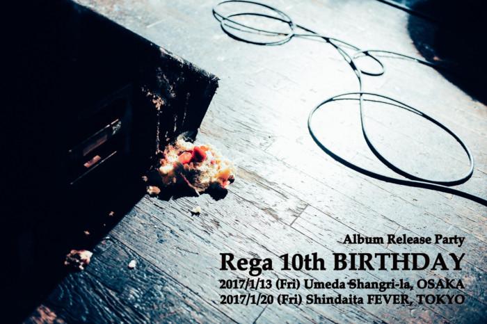 Rega、10周年の幕開け第一手!4thニューアルバムリリース&東京・大阪でのリリパ開催決定 10th-BIRTHDAY_image-700x466