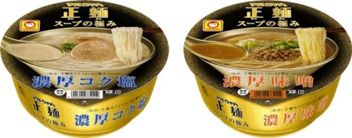 今週発売のカップ麺まとめ。発売40周年の「U.F.O.」と「どん兵衛」から新商品が登場!あのペヤングのヌードルも! 1610_seimencup_supunokiwami_Fotor-700x275