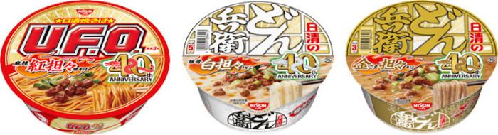 今週発売のカップ麺まとめ。発売40周年の「U.F.O.」と「どん兵衛」から新商品が登場!あのペヤングのヌードルも! 20160926-11-700x190
