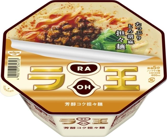 今週発売のカップ麺まとめ。みんな大好き「よっちゃん」とコラボした焼きそばが登場!日本各地のおいしさを伝える和ラーメンも 7693_Fotor-700x574